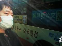 一天两班!防疫期间佛山首条跨区辅助公交刚刚开出