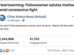 社交媒体舆情观察   凡人英雄歌 温暖全世界