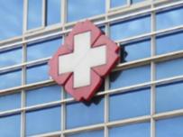 """湖北黄冈紧急再造两所""""小汤山""""医院,新增床位500余"""