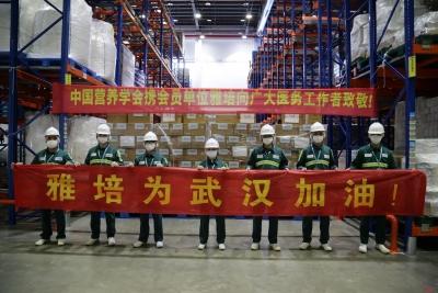 雅培累计捐赠3100万 医学营养全安素全力关爱医护工作者