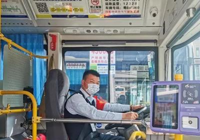 近期返深員工不得上崗!深圳公交行業防控措施再升級