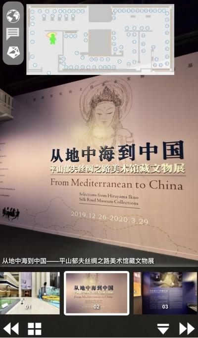 """当主播、""""云看展""""、""""空中音乐会""""……疫情之下,深圳人的文化生活在""""云端"""""""