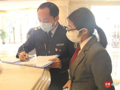 抗击疫情一线的卫生监督员们