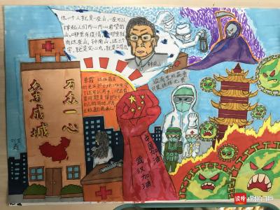 """福民社區抗擊疫情 小學生有""""畫""""說"""