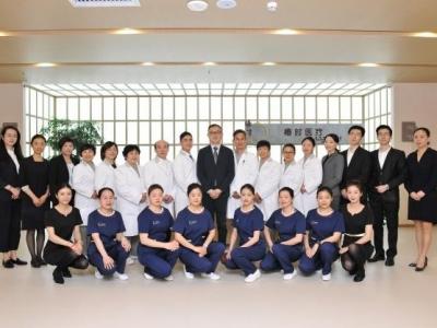 """深圳多了一家國際醫療診所 帶給市民""""原汁原味""""的日式健康管理理念"""