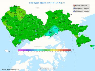 雷暴+強降雨!清明期間深圳還有冷空氣要來……