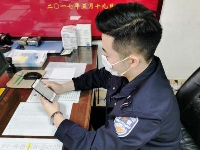 """皇崗邊檢站構建""""智慧政工""""微信小程序 民警辦事更便捷高效"""