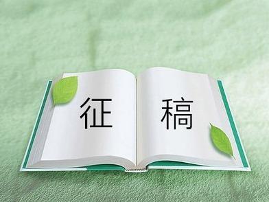 """龙岗区""""中国梦·劳动美""""庆""""五一""""文化艺术作品征稿启动"""