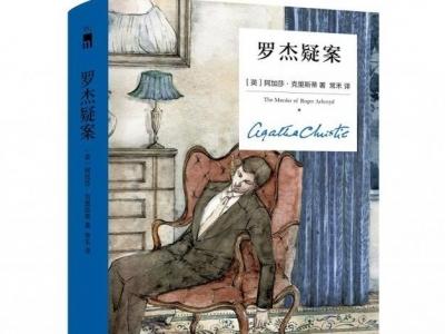 4•23图书博览会|新星出版社:用敬意与温情重叙历史