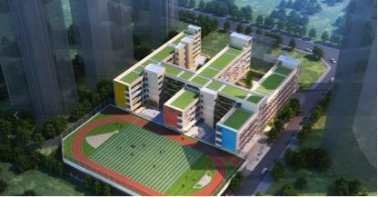 提供學位1350個!龍崗悅瀾山小學新建工程封頂
