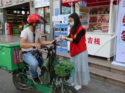 """吉華""""紅色朋友圈""""擴容 """"小吉?!惫嫜a給點溫暖人心"""