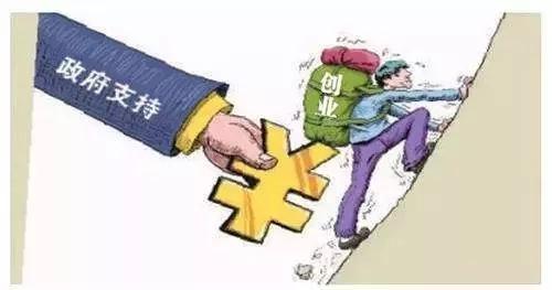 """深圳:个人创业担保贷款额度""""翻番""""至60万元"""