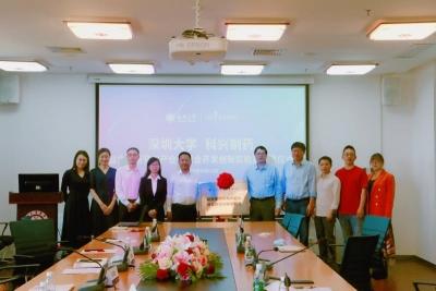 深圳大学科兴制药举行益生菌研究与产业化联合开发创新实验室揭牌仪式
