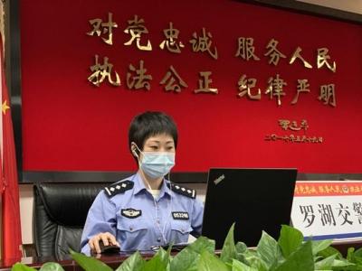 """深圳罗湖交警:开展校园""""云课堂""""交通安全教育"""