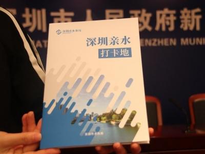 IN視頻|污染防治攻堅戰決戰決勝之年深圳準備這樣干