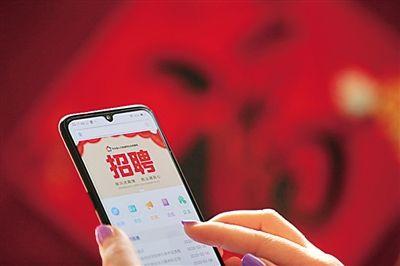 深圳高校毕业生网络公益招聘活动将持续三个月 5582个优质岗位虚位以待
