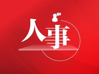 深政觀察 | 深圳市光明區選出新區長