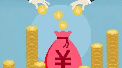 """你的钱包还""""鼓""""吗?央行调查:超六成居民认为收入""""基本不变"""""""