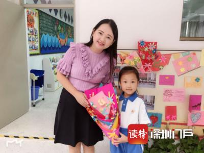 快來,又有新課!深圳高級中學精品課堂第二期上線讀特