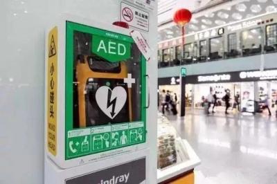 龍崗將配備1000臺AED!具體在哪些地方配備?