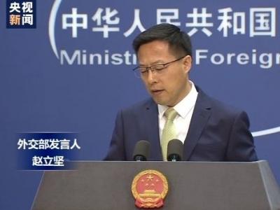 美新冠病毒研究机构遭到来自中国的网络攻击?外交部:坚决反对美方抹黑行为