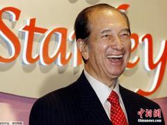 旗下企業聯合發出訃告悼念創辦人何鴻燊