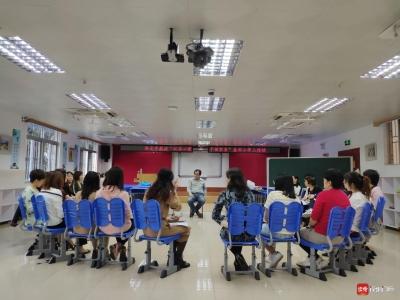 疫情下,這所小學這樣開展心理教育