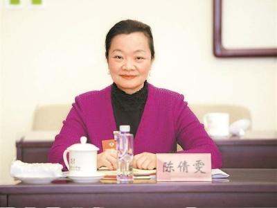全国政协委员陈倩雯:建议在大型城市发行碳币,市民环保行为可自动核算并兑换