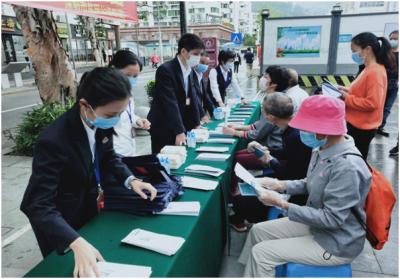疫情防控不停歇,盐田区司法局撑起法治保护伞