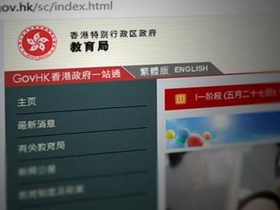 歷史試題惹爭議遭取消,香港教育局:收到過九十歲老兵的電郵