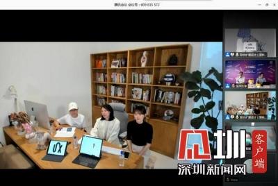 """深圳 """"招才引智""""推介宣講會吸引千余華東學子參與"""