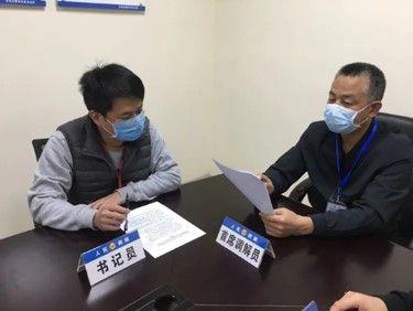 防疫期深圳人民调解案件量超2.9万宗,化解涉疫房租纠纷2993宗