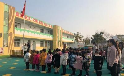 民革中央建议:强化学龄前儿童爱国主义教育的顶层设计