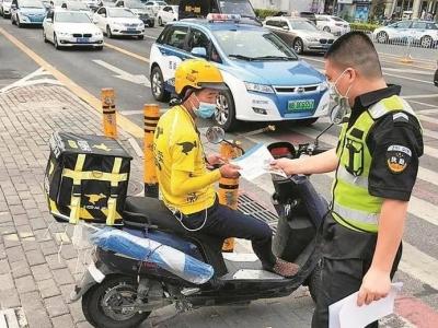 西乡开展交通安全综合整治行动!燕罗推进电动二轮车备案工作