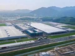 """小鵬獲""""準生證"""",粵新增一處新能源汽車生產基地"""