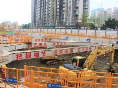 (重)盐田北山道站基坑开挖,地铁8号线二期进入施工重大节点