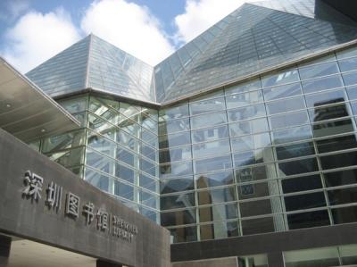 圖書館服務宣傳周,深圳139場活動帶你玩轉圖書館