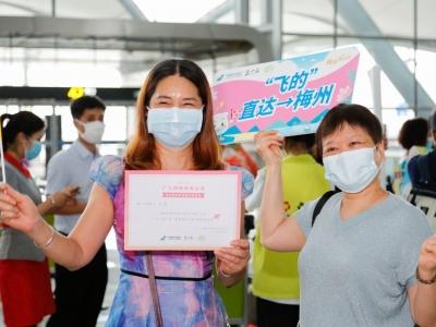 廣東省內游重啟首個航空團起飛