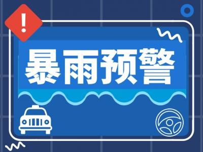 大雨如注,龍崗107處易積水點周邊暫未發現淤積