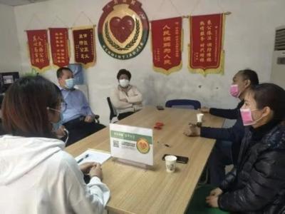 化解涉疫房屋租赁纠纷2993宗,为深圳人民调解工作点赞