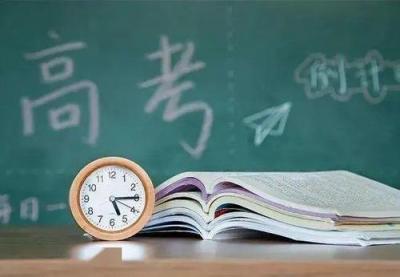 中高考延期考生需要哪些支持?67.8%受访者建议把控备考节奏
