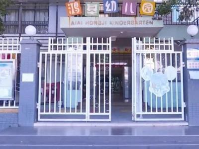 """新增公辦學位約3800個!龍崗又有11家幼兒園完成""""民轉公"""""""