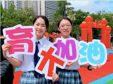 """""""十八岁,相信未来!""""育才中学举行2020届高三""""成人礼"""""""