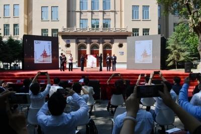 《哈尔滨工业大学建校一百周年》纪念邮票正式发行