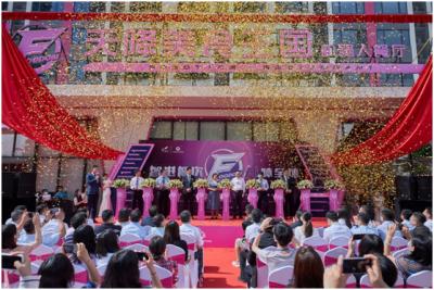 與主業多元協同、聯動增效,碧桂園旗下機器人餐廳綜合體開業