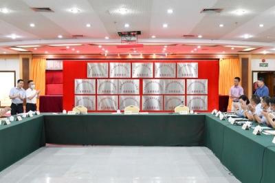 献礼建党99周年 横岗17个非公企业党支部揭牌