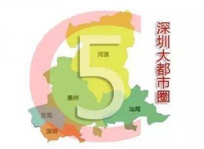 广东明确广州深圳两大都市圈范围:深圳都市圈包括深圳东莞惠州河源汕尾