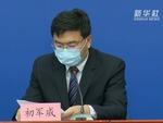 北京26、27日丰台新增的25例确诊病例均来自集中隔离点