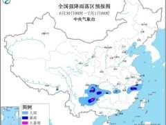 全国暴雨预警第29天:川贵浙等地局地有大暴雨