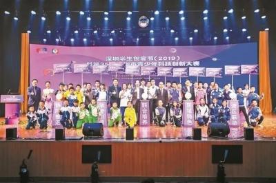 深圳教育多措并举创新人才培养